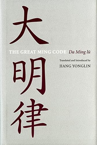 The Great Ming Code / Da Ming lu (Americana Library (AL))