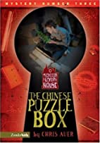 The Chinese Puzzle Box by Chris Auer