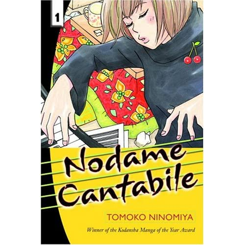 [RECE][SUB] Nodame Cantabile