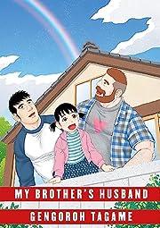 My Brother's Husband: Volume II por Gengoroh…