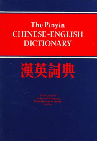 Chinese/English Dictionaries - Chinese Dictionaries - Subject