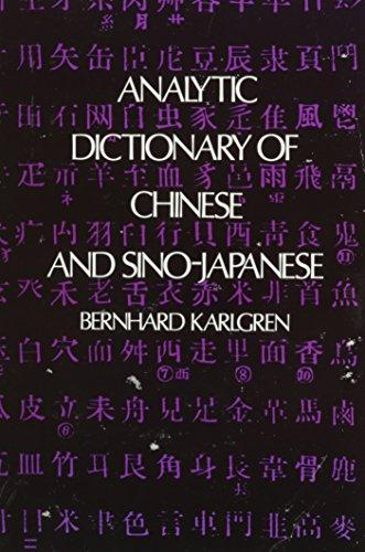 Analytic Dictionary of Chinese and Sino-Japanese, Karlgren, Bernhard