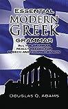 Essential modern Greek grammar / Douglas Q. Adams