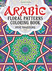 Arabic Floral Patterns Coloring Book (Dover…