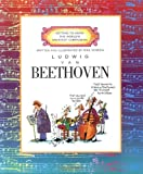Ludwig van Beethoven / written and illustrated by Mike Venezia
