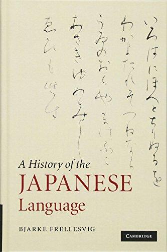 A History Of The English Language Pdf