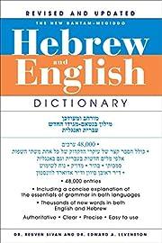 The New Bantam-Megiddo Hebrew & English…