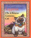 Sagwa, the Chinese Siamese Cat (Book) written by Amy Tan