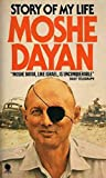 Story of my life / [by] Moshe Dayan