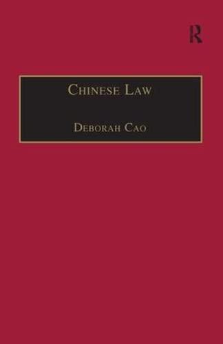 Dictionaries - China, Hong Kong and Macau: legal resources