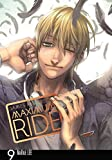 Maximum Ride. James Patterson & NaRae Lee ; adaptation and illustration: NaRae Lee