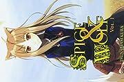 Spice and Wolf, Vol. 1 av Isuna Hasekura