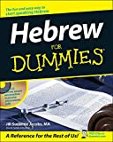 Hebrew for dummies / by Jill Suzanne Jacobs