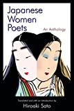 Japanese women poets : an anthology / translated and with an introduction by Hiroaki Sato