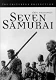 Seven Samurai (1954) (Movie)
