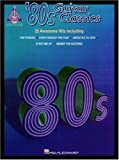 '80s Guitar Classics, Various