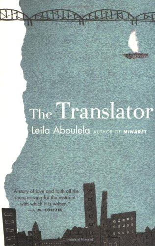 The Translator, Aboulela, Leila