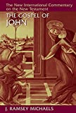 The Gospel of John book cover