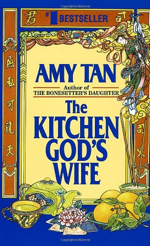 Image result for The kitchen gods wife