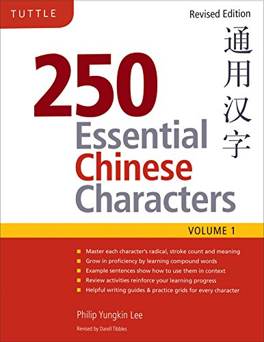 PDF] 250 Essential Chinese Characters Volume 1: Revised