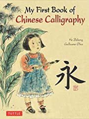 My First Book of Chinese Calligraphy de…