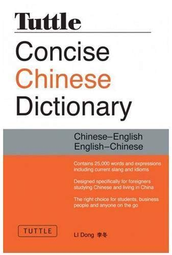 PDF] Tuttle Concise Chinese Dictionary: Completely Revised