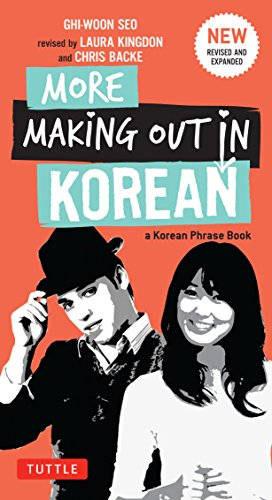 PDF] More Making Out in Korean: A Korean Language Phrase Book