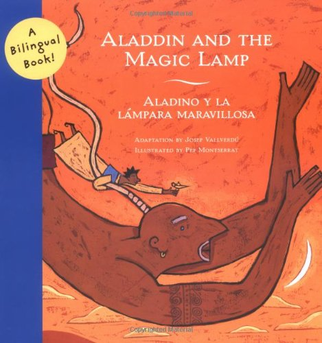 Aladdin And The Magic Lamp/Aladino Y La La.