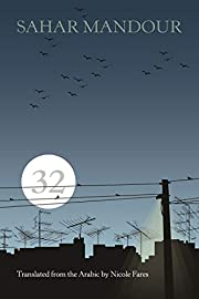32 (Middle East Literature In Translation)…