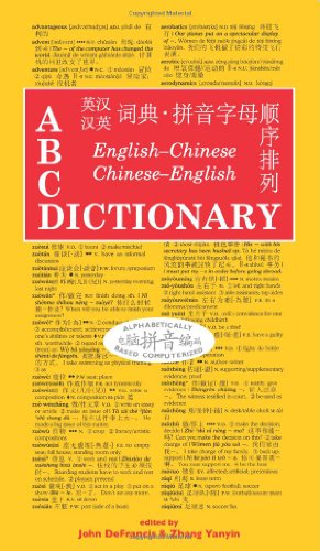 Language Learning Resources - Chinese Language, Literature