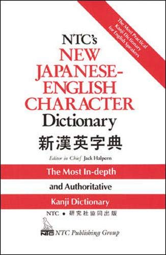 Pdf japanese picture dictionary