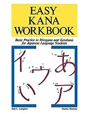 Easy Kana Workbook: Basic Practice in…