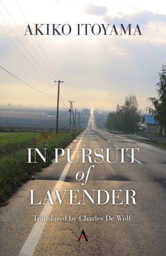 In Pursuit of Lavender, Itoyama, Akiko