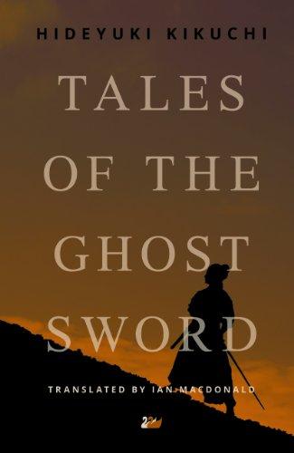 Tales of the Ghost Sword, Kikuchi, Hideyuki
