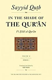 In the Shade of the Quran: Vol. 2 (Fi zilal…