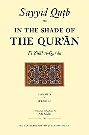 In the Shade of the Quran: Vol. 1(Fi zilal…