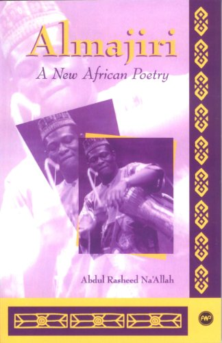 Poetry & Drama - Hausa Language and Literature - Subject