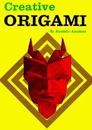 Creative Origami af Kunihiko Kasahara