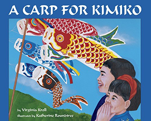 the emperor and the kite summary