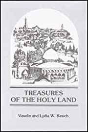 Treasures of the Holy Land: A Visit to the…