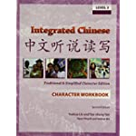 Integrated Chinese 2 Traditional and Simplified Character Workbook