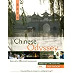 Chinese Odyssey Volume 1 Textbook (Simplified and Traditional)