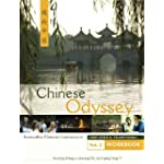 Chinese Odyssey, Volume 2 Workbook, Combined Simplified and Traditional