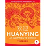 Huanying, Volume 1 -Textbook