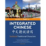 Integrated Chinese 1/2 Textbook Traditional Characters