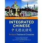 Intg. Chinese Level 1 Pt. 2 Trad.