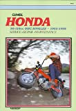 Honda Books