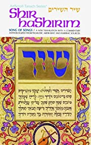 Shir Hashirim / Song Of Songs: An…