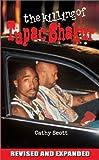 Tupac Shakur / Cathy Scott