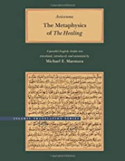 The Metaphysics of The Healing (Brigham…